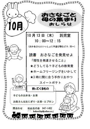 10kousagi