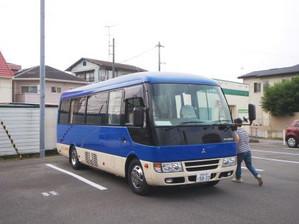 Pa200038