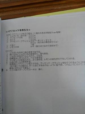 Yuzuki3