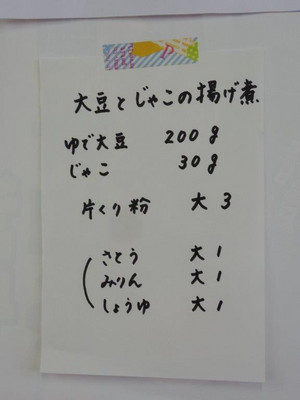 Seikatu_083