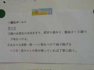 Seikatu_084