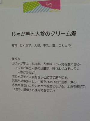 Seikatu_085