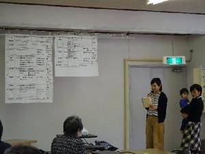 Seikatuka