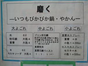 Seika_056