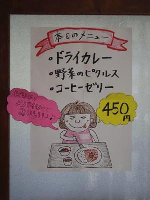 Aki_045