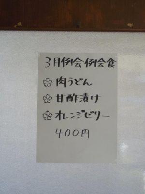 Idasan-046