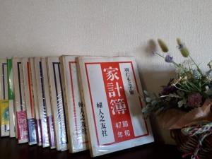 Photo_20201019144901